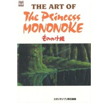 TOKUMA - THE ART OF THE PRINCESS MONONOKE