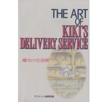 TOKUMA - THE ART OF KIKI'S DELIVERY SERVICE