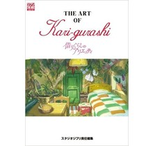 TOKUMA - THE ART OF KARI‐GURASHI