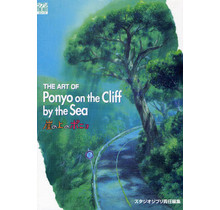 TOKUMA - THE ART OF PONYO ON THE CLIFF BY THE SEA
