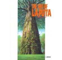 TOKUMA - THE ART OF LAPUTA