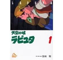 TOKUMA - FILM COMIC CASTLE IN THE SKY 1