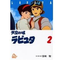 TOKUMA - FILM COMIC CASTLE IN THE SKY 2