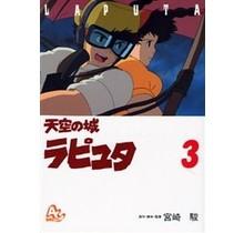 TOKUMA - FILM COMIC CASTLE IN THE SKY 3