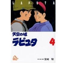 TOKUMA - FILM COMIC CASTLE IN THE SKY 4