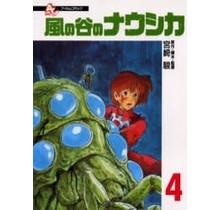 TOKUMA - FILM COMIC NAUSICA OF THE VALLEY OF THE WIND 4