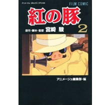 TOKUMA - FILM COMIC PORCO ROSSO 2