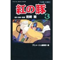 TOKUMA - FILM COMIC PORCO ROSSO 3