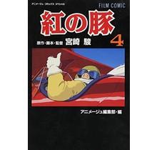 TOKUMA - FILM COMIC PORCO ROSSO 4