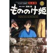FILM COMIC PRINCESS MONONOKE 1