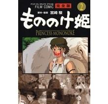 TOKUMA - FILM COMIC PRINCESS MONONOKE 2