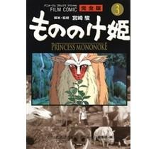 TOKUMA - FILM COMIC PRINCESS MONONOKE 3