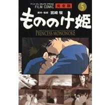TOKUMA - FILM COMIC PRINCESS MONONOKE 5