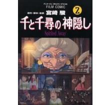 TOKUMA  FILM COMIC SPIRITED AWAY 2