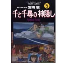 TOKUMA - FILM COMIC SPIRITED AWAY 5