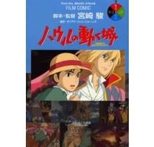 TOKUMA - FILM COMIC HOWL'S MOVING CASTLE 1