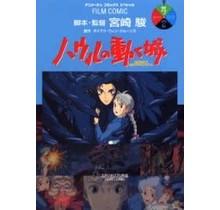 TOKUMA - FILM COMIC HOWL'S MOVING CASTLE 4
