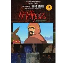 TOKUMA - FILM COMIC TALES FROM EARTHSEA 2