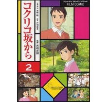 FILM COMIC FROM UP ON POPPY HILL 2