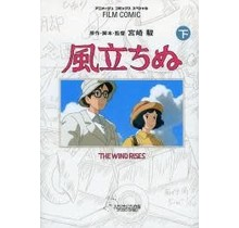 FILM COMIC THE WIND RISES 2