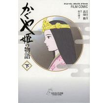 FILM COMIC THE TALE OF THE PRINCESS KAGUYA 2