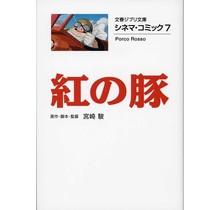BUNGEI SHUNJU - CINEMA COMIC PORCO ROSSO