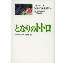 BUNGEI SHUNJU - CINEMA COMIC MY NEIGHBOUR TOTORO