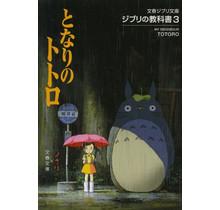 BUNGEI SHUNJU - MY NEIGHBOUR TOTORO