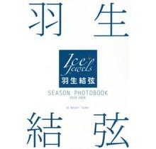 KAJISHA - YUZURU HANYU SEASON PHOTOBOOK 2019-2020