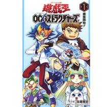 SHUEISHA  YU-GI-OH! OCG (OFFICIAL CARD GAME STRUCTURES) 1