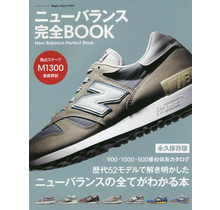 NEW BALANCE COMPLETELY BOOK