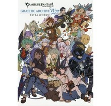 GRANBLUE FANTASY GRAPHIC ARCHIVE 6 EXTRA WORKS