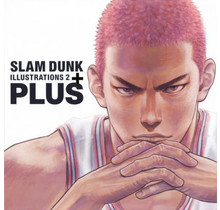 "SHUEISHA - ""PLUS"" SLAM DUNK ILLUSTRATIONS 2"