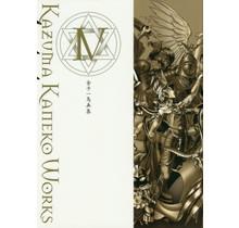 SHINKIGENSHA - KAZUMA KANEKO ILLUSTRATION WORKS 4