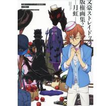 "KADOKAWA - BUNGO STRAY DOGS ILLUSTRATION WORKS 2 ""MOONBOW"" ART BOOK"