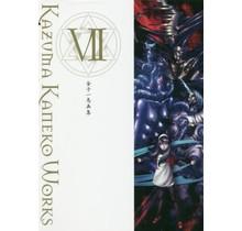 SHINKIGENSHA - KAZUMA KANEKO ILLUSTRATION WORKS 7