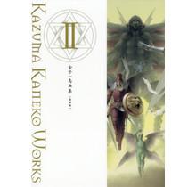 KAZUMA KANEKO ILLUSTRATION WORKS 2