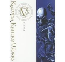 SHINKIGENSHA - KAZUMA KANEKO ILLUSTRATION WORKS 5