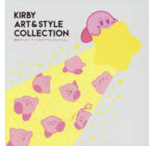 KIRBY'S DREAM LAND ART & STYLE COLLECTION