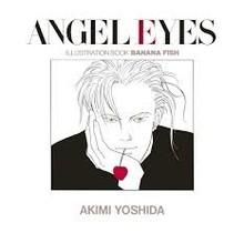 SHOGAKUKAN  ANGEL EYES REPRINT EDITION ILLUSTRATION BOOK BANANA FISH