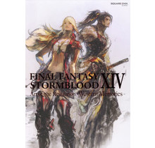 FINAL FANTASY XIV STORMBLOOD ART OF THE REVOLUTION - WESTERN MEMORIES -