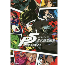 KADOKAWA - PERSONA 5 OFFICIAL SETTING PICTURE GUIDE BOOK