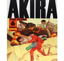 AKIRA PART 6 [KANEDA] JAPANESE VER.