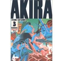 KODANSHA - AKIRA PART 3 [AKIRA2]