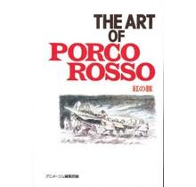 TOKUMA - THE ART OF PORCO ROSSO