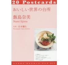 LITTLEMORE POSTCARD BOOK - OISHII SEKAI NO DAIDOKORO