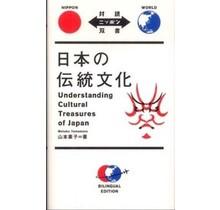 IBC PUBLISHING - UNDERSTANDING CULTURAL TREASURES OF JAPAN[BILINGUAL]