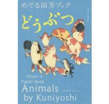 PIE INTERNATIONAL - UKIYO-E ANIMALS BY KUNIYOSHI [BILINGUAL]