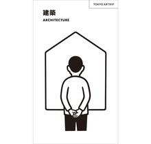 BIJUTSU SHUPPAN - ARCHITECTURE (TOKYO ARTRIP)[BILINGUAL]