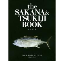 JITSUGYO NO NIHONSHA - FISH & TSUKIJI MARKET GUIDE BOOK[BILINGUAL]